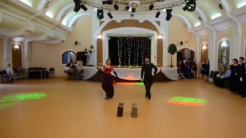 Показательный танец Инги Шилинцевой и Николая Мордвова. Танцевальный вечер Эмигранты.