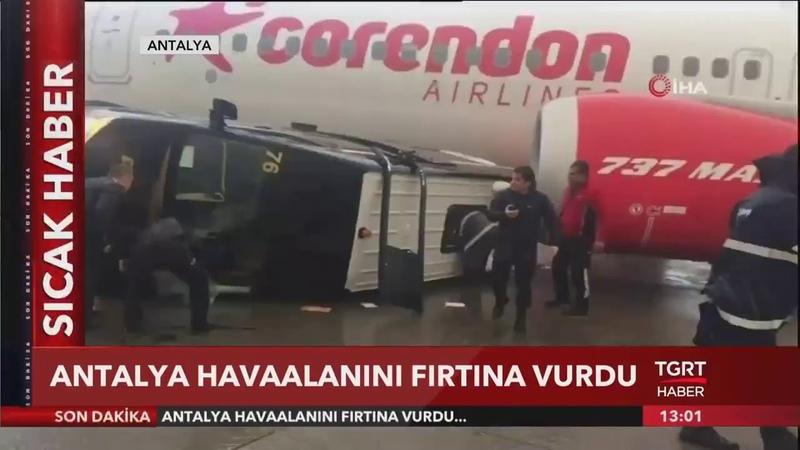 Antalya Havaalanını Fırtına Vurdu! İşte O Görüntüler....