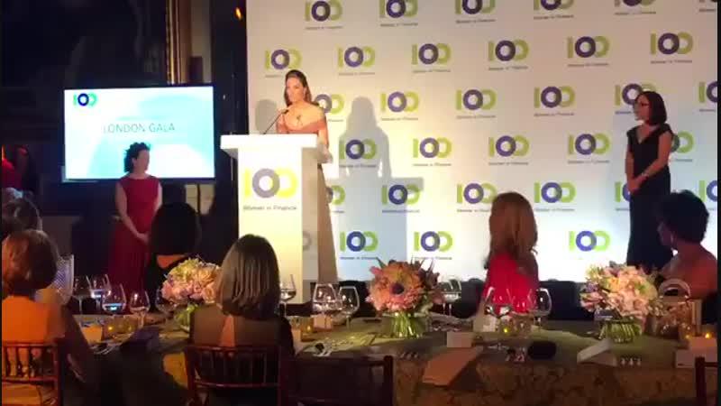 Kate's speech tonight.mp4