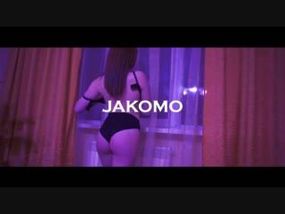Aram SmiT aka Jakomo-Лиса (Cron!x Prod. Bassboosted) 2017