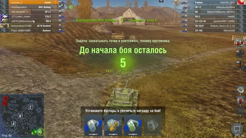 World of Tanks Blitz 2019 04 23 00 41 25 04