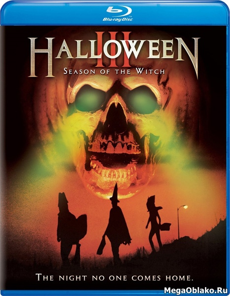 Хэллоуин 3: Сезон ведьм / Halloween III: Season of the Witch (1982/BD-Remux/BDRip/HDRip)