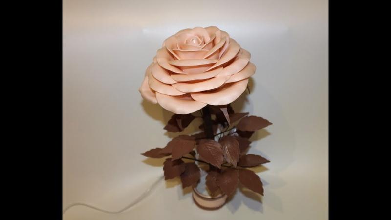 Роза из изолона.Светильник.Мастер класс.