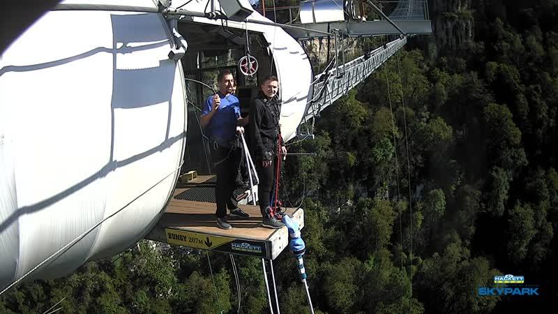 Скайпарк Сочи, прыжок 207 метров