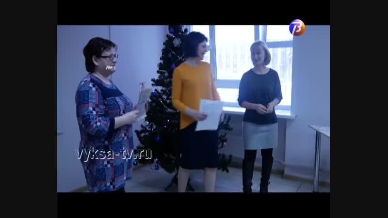 Выкса МЕДИА награждение победителей конкурса о противодействии экстримизма