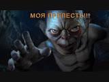 Middle-Earth: Shadow of Mordor.Властелин Колец.