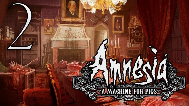 Тайны прошлого ➤ Amnesia A Machine for Pigs 2