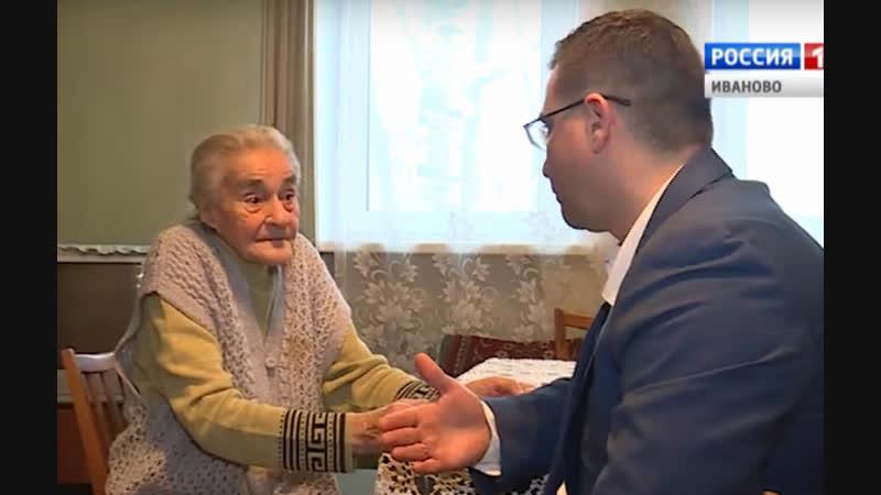 Ивановский мэр сам приехал к пенсионерке, которая не смогла прийти на прием