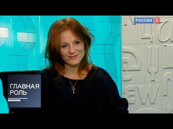 Главная роль Полина Кутепова Эфир от 04 03 2014