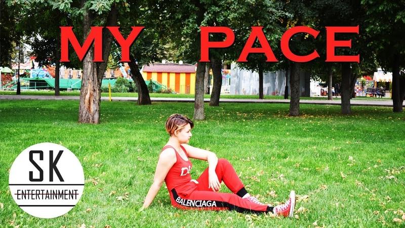 [STUDIO K-POP] - DANCE COVER Stray Kids(스트레이 키즈) - My Pace