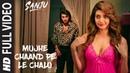 SANJU Mujhe Chaand Pe Le Chalo Full Video Song Ranbir Kapoor Rajkumar Hirani AR Rahman