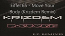 Eiffel 65 - Move Your Body (Krizdem Remix)