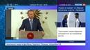Новости на Россия 24 Выборы в Турции что Эрдоган пообещал избирателям