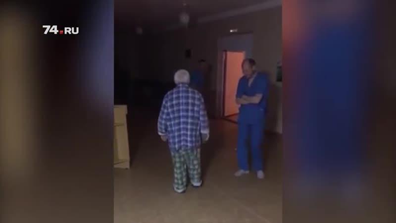 Шаловливые санитары психбольницы издевались над пациентом под видеозапись