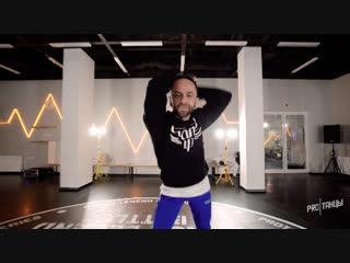 Nicki Minaj — Good Form | Choreography by Vitaly Klimenko
