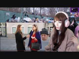 [OGUDNEVO TEAM] Стримерша Карина смотрит: Сколько должен зарабатывать мужчина? Средняя зарплата в Москве для жизни