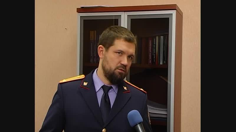 Интервью с начальником Асиновского отдела Следственного комитета о суицидальных случаях в г. Асино.