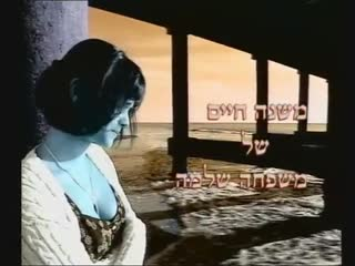 Заставка Израильского канала ,,VIVA