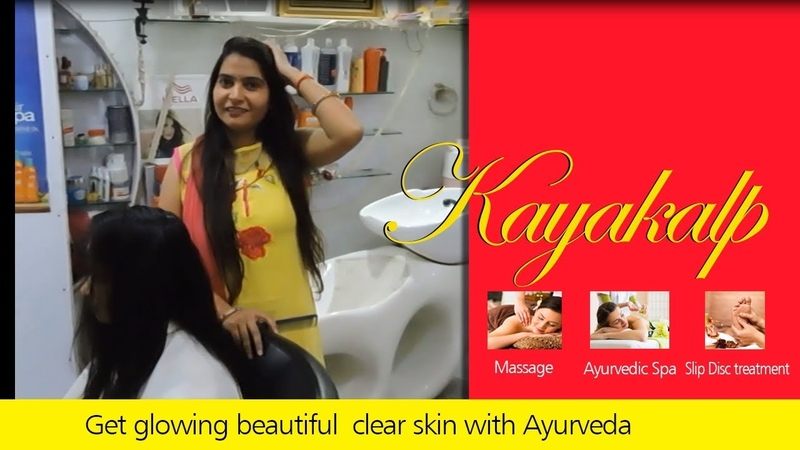 Kayakalp Ayurveda | Massage | Spa | Slip Disk Treatment
