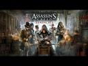 Assassin's Creed:Syndicate - палки в колеса. Часть 2