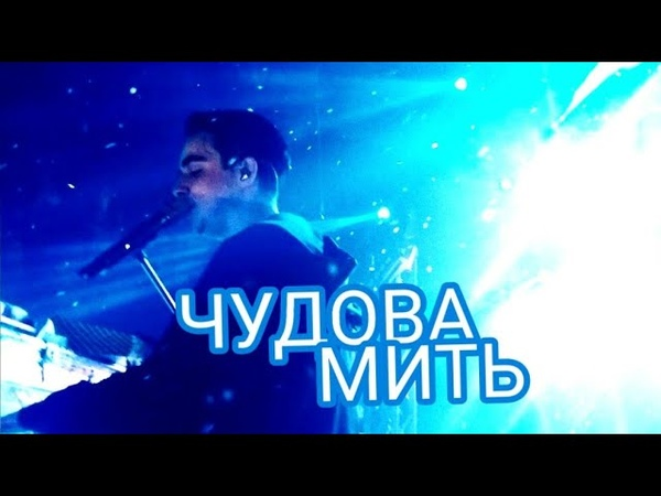Melovin | Atlas | Концерт в Киеве | 13.12.2018 | Премьера песни | Чудова Мить