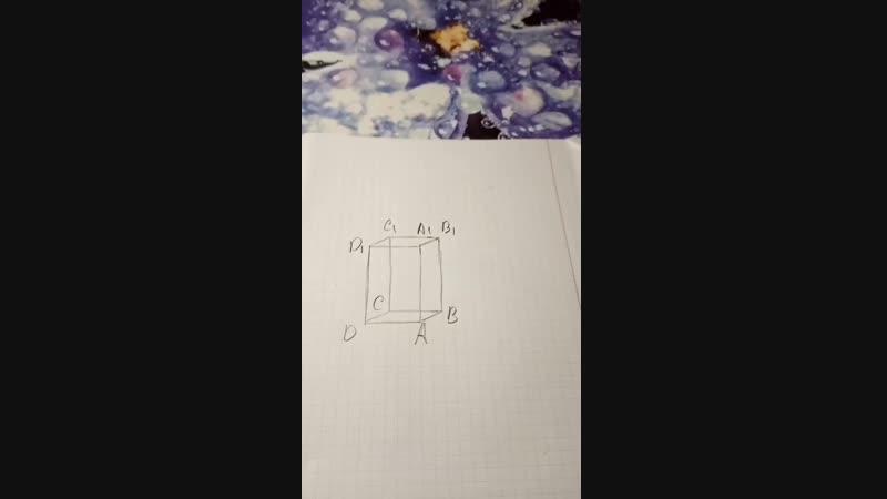 Расставление вукв по вершинам прямоугольного параллелепипеда наглядно и просто.