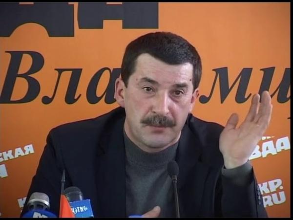Владимир Виноградов в редакции Комсомольская Правда