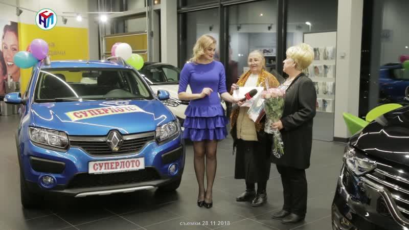 Вручение авто победительнице Суперлото 28.11.2018