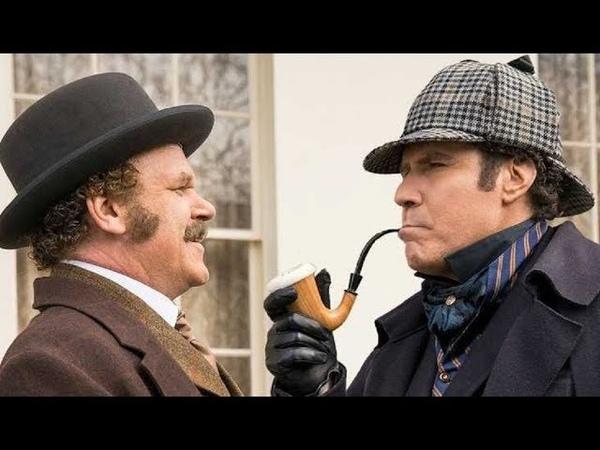 Холмс и Ватсон / Holmes Watson Русский Трейлер (2018)