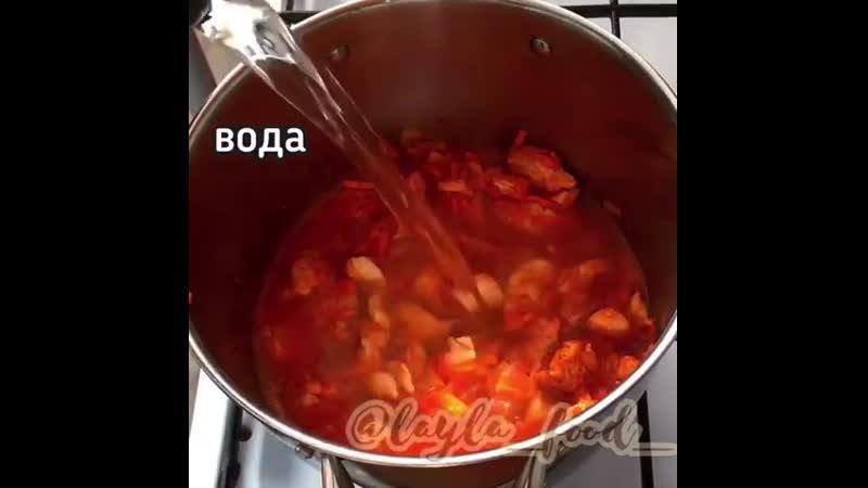 Куиный суп