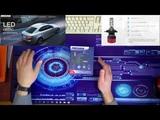 Обзор - установка и тест лед автоламп  - Brisma LED BS-1 на Ford Fusion за - 50$