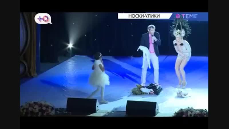 ВТЕМЕ Анастасия Волочкова выходит замуж за Николая Баскова