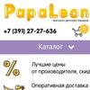 PapaLeon