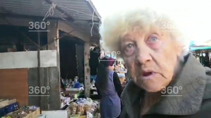 В Красноярске пенсионеры выстраиваются в очереди за просрочкой