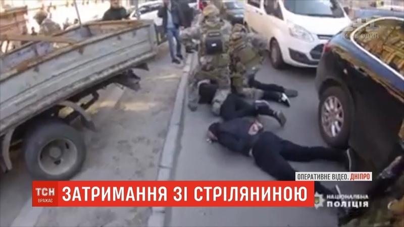Повернення рекетирів затримання злочинців у Дніпрі перетворилося на бойовик