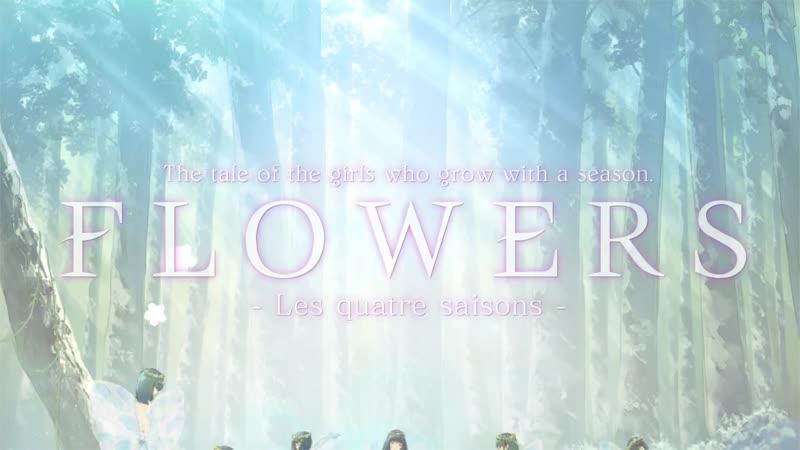 PS4用ソフト「FLOWERS 四季」プロモーションムービー
