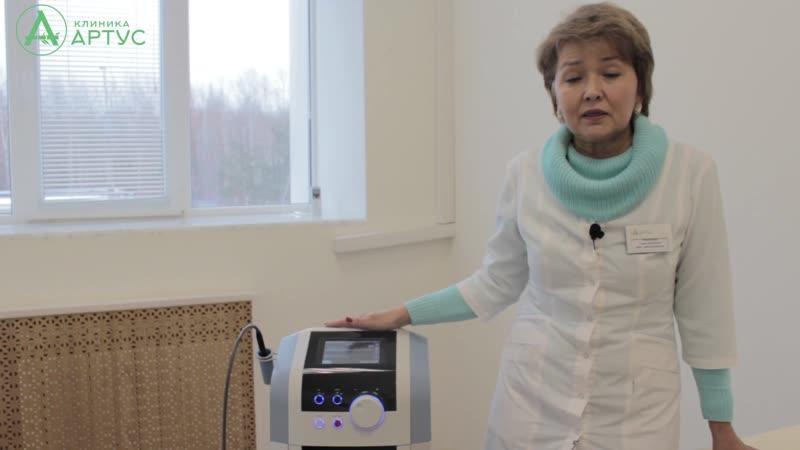 Лечение локтевого сустава лазером высокой интенсивности HIL терапия