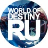 World of Destiny 2 ™ RU