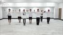 BTS 방탄소년단 - 불타오르네 FIRE Dance Practice Mirrored