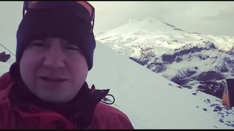 Альпинисты шлют привет с Эльбруса!