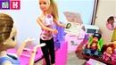 ЕДЕМ ДАЛЬШЕ НА МАШИНЕ😂 КАТЯ И МАКС ВЕСЕЛАЯ СЕМЕЙКА Мультики с куклами Барби