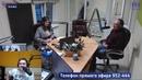 Все_свои Сергей Кандалов ФК Балтика