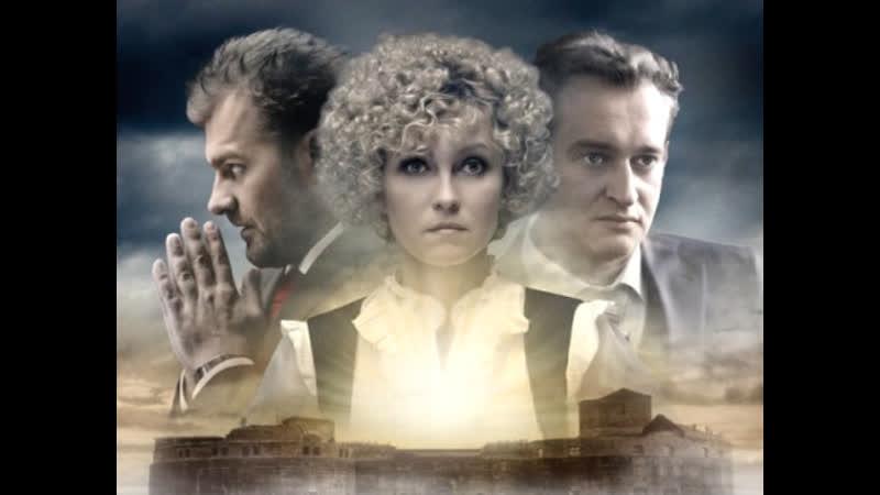 Сериал Небесный суд (РФ, 2011). Трейлер