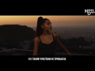 Ariana grande – break up with your girlfriend, i'm bored (рус.саб)