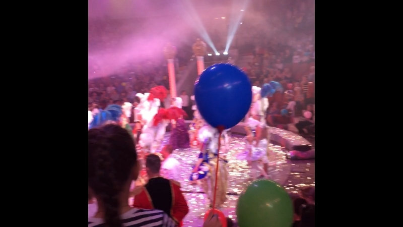 Королевский цирк.