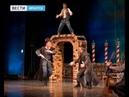 «Труффальдино из Бергамо» представили в Музыкальном театре Иркутска, Вести-Иркутск
