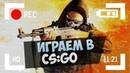 FACEIT HARD MATCH ► Counter Strike Global Offensive