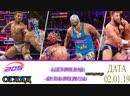Wrestling UkraineHighlightsWWE 205 Live 2 January 2019 HDОгляд Українською
