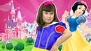 Ангела как Принцесса Диснея Белоснежка примеряет платья принцесс Жасмин Рапунцель Эльзы