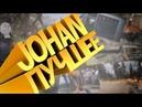 Лучшее JOHAN